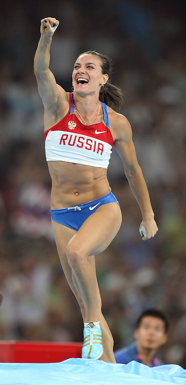 2008 Beijing Olympic Games-August 18th - Evening - Day 4 *** Yelena Isinbayeva, Russia, pole vault, pv*** Day 4