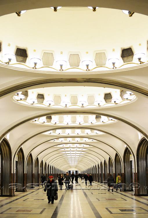 """Mayakovskaya station in Moscow """"Metro"""" underground. Russia."""