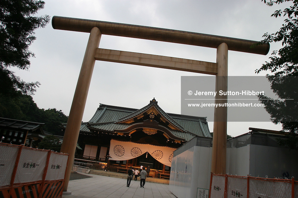 The 'Yasukuni Jinja' shinto shrine, in Tokyo, Japan. Yasukuni Shrine is home to the souls and spirits of Japan' war dead, controversially including the souls of the 'Class A' war criminals executed in 1948 by the Occupying Forces at the end of WW2.