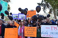 JAN 4 2013 Protest: Autism in Jerusalem