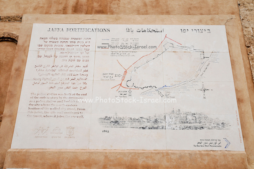 Israel, Jaffa, A map of Jaffa fortification