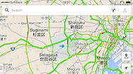 We track ourselves, or rather smart phone GPS allows mobile telephone providers to track our movements, in real time, as long as you carry our smart phones.  In this case, my location is tracked as I sit on a commuter train.  Tokyo, Japan.