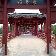 Africasiaeuro.com - Kaifeng