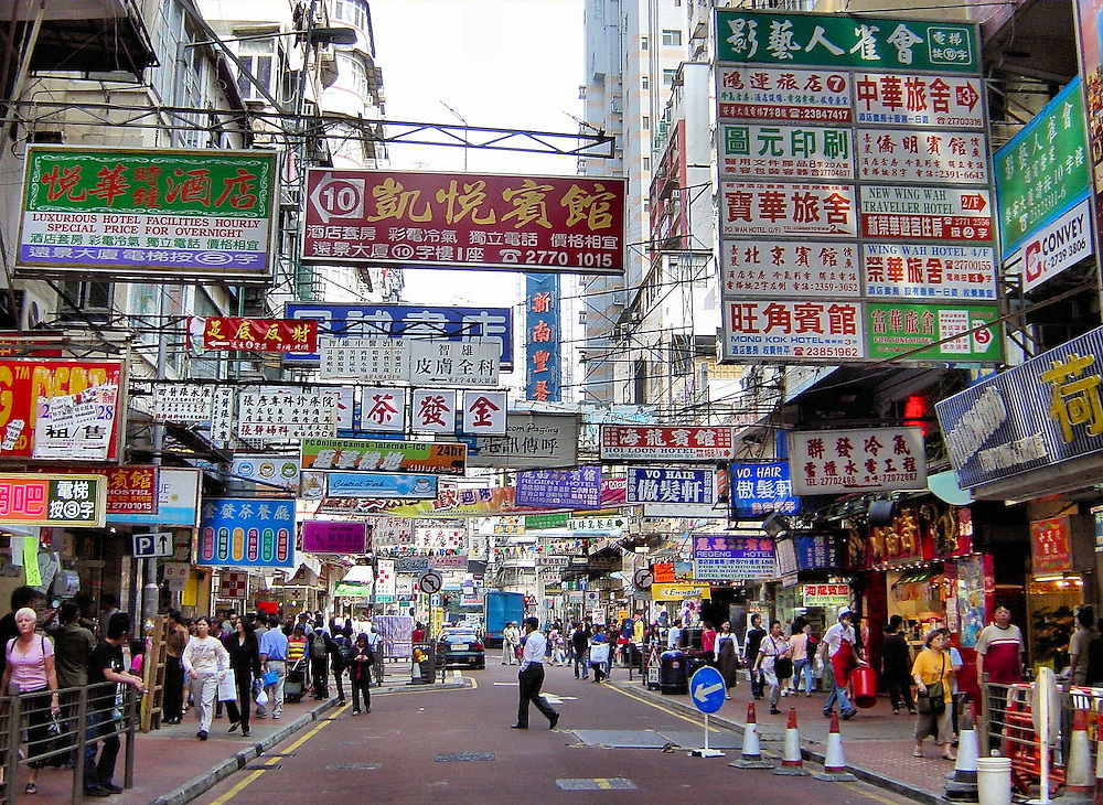 Busy Street with Chinese Signs in Hong Kong, China ...