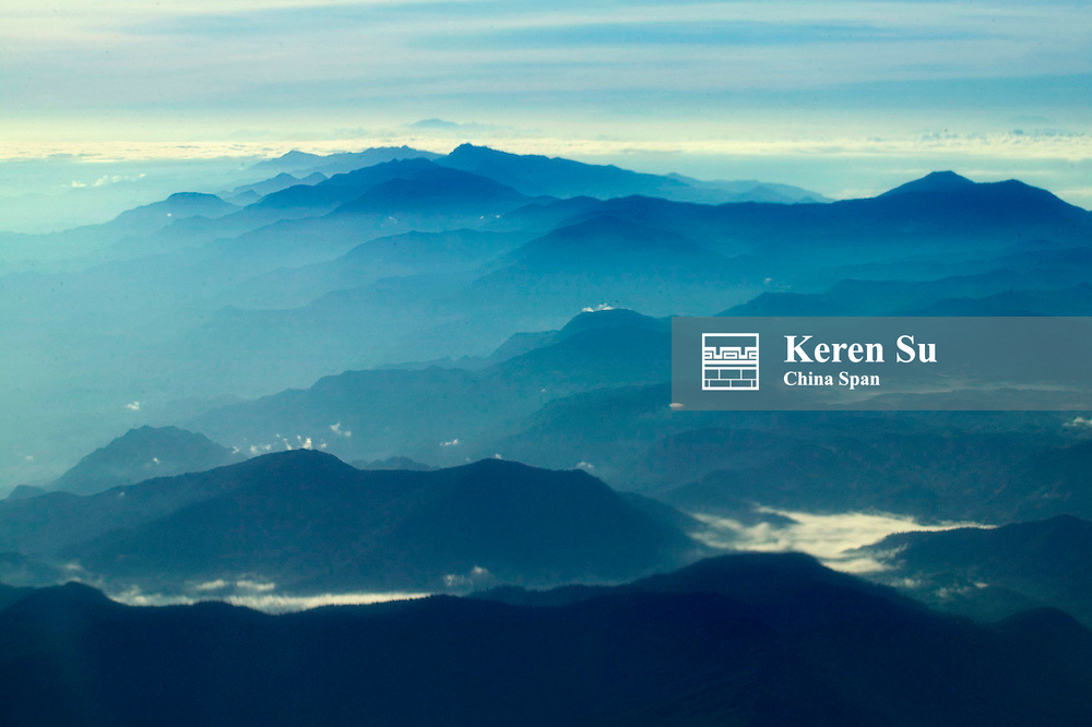 Aerial view of mountains, Guatemala