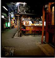 Katsuo Japan