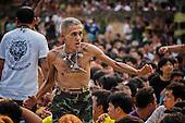 Wai Khru & Tattoo Festival