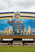 Propaganda images of Hassanal Bolkiah, the Sultan of Brunei, in military uniform atop the Parade ground or Taman Haji Sir Muda Omar Ali Saifuddien, Bandar Seri Begawan, Brunei