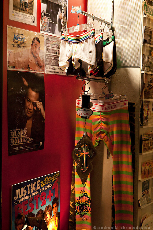 shop that stayes open untill early morning hours. Many small shops in Nichome stay open till very lata and together with DVDs, magazines and gadets that they sell, they also offer colorful selections of male underwear.