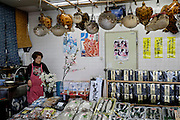 Fish and seafood shop.<br /> Atami is a resort town in the eastern end of Shizuoka prefecture.