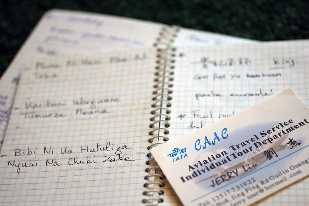 Daphne Bugey has always little notebooks when she travels where she writes everything : smells and ideas. Sometimes she uses it to get inspired.  Daphne Bugey a toujours des petits carnets lorsqu elle voyage o? elle note ses souvenirs olfactifs ou autres. Parfois elle s en sert comme source d inspiration.