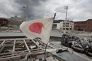 20110617 Japan, Tsunami zone
