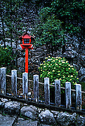 Image of a lantern at the Seiganto-ji Tendai Buddhist Temple in Wakayama Prefecture, Japan