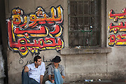 Since the beginning of the Egyptian revolution on January 25th 2011 street art and graffiti has flourished throughout Cairo, at first just slogans calling for the fall of Mubarak's regime scrawled on walls but then developing into elaborate murals depicting the victory of the revolution and politically charged creations reflecting a new found freedom of expression.