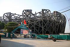060917 Beijing Olympic Stadium
