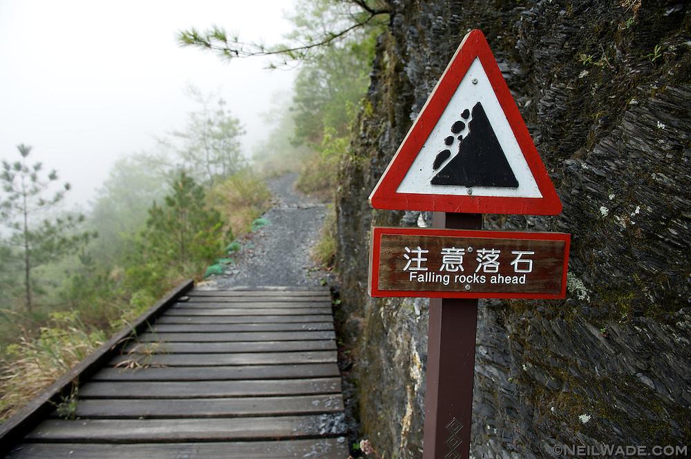 The trail follows a fairly level path built along a steep cliff.