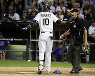 062011 Cubs at White Sox
