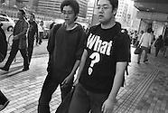 2003 Japan, Lost In Translation