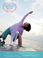 Hanuman Yoga Clothing at Yoga Journal Japan