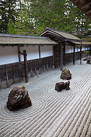 Kongobuji Temple's Banryutei rock garden is Japan's largest Zen Garden with 140 granite stones arranged to suggest dragons emerging from clouds to protect the temple.
