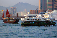 "Star Ferry is a passenger ferry service operator and tourist attraction in Hong Kong.  The main routes carry passengers across Victoria Harbour, between Hong Kong Island and Kowloon.  The fleet of 12 ferries currently operates two routes across the harbour, carrying over 70,000 passengers a day.  It has been in the ""Top 10 Most Exciting Ferry Rides"" poll by the Society of American Travel Writers."