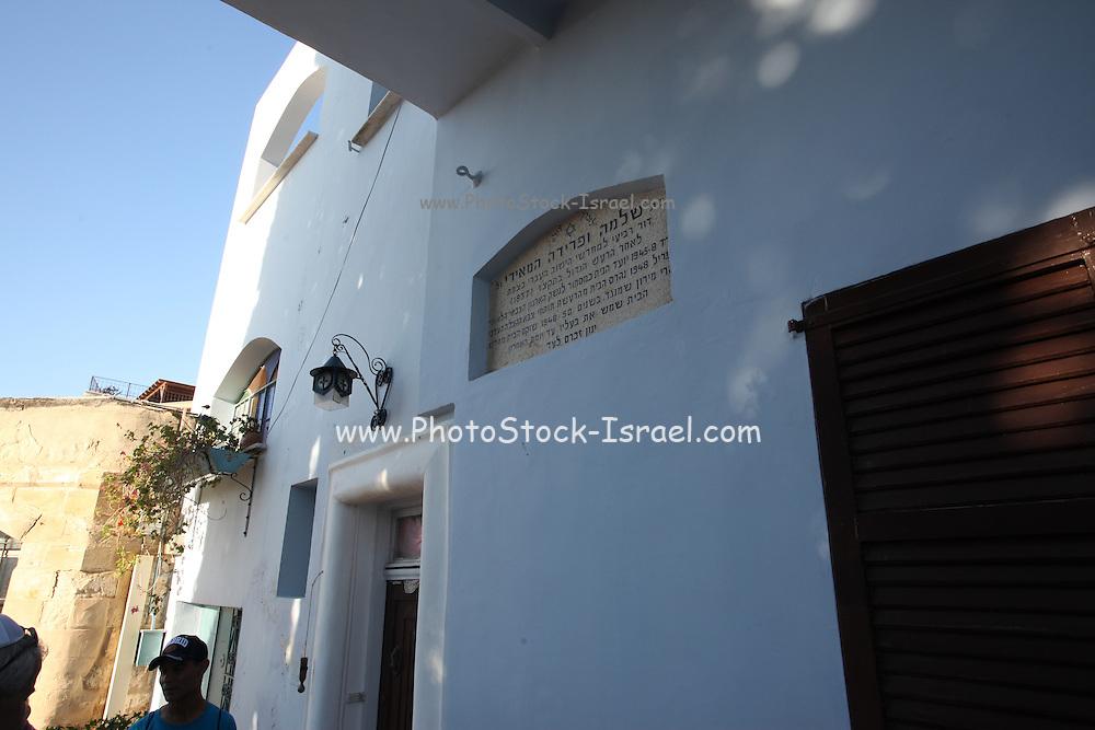 Israel, Upper galilee, Safed, Hameiri dairy. The Hameiri Dairy. The dairy has existed for over 160 years.