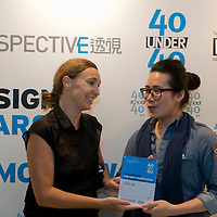 Artist Florian Ma (R) receives his 40 Under 40 Perspective magazine award. Florian made his name with his exhibition Gene.