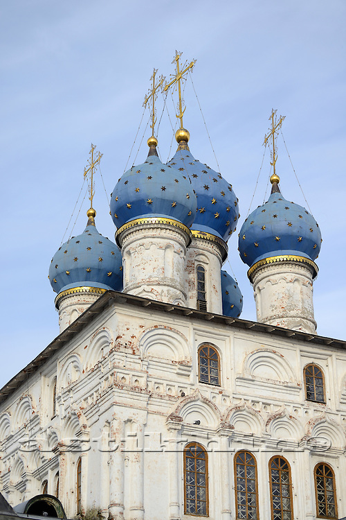 Dome of the Cathedral in Kolomenskoe Park, Moscow, Russia.