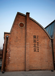 Art gallery at 798 Art District in Beijing China 2009