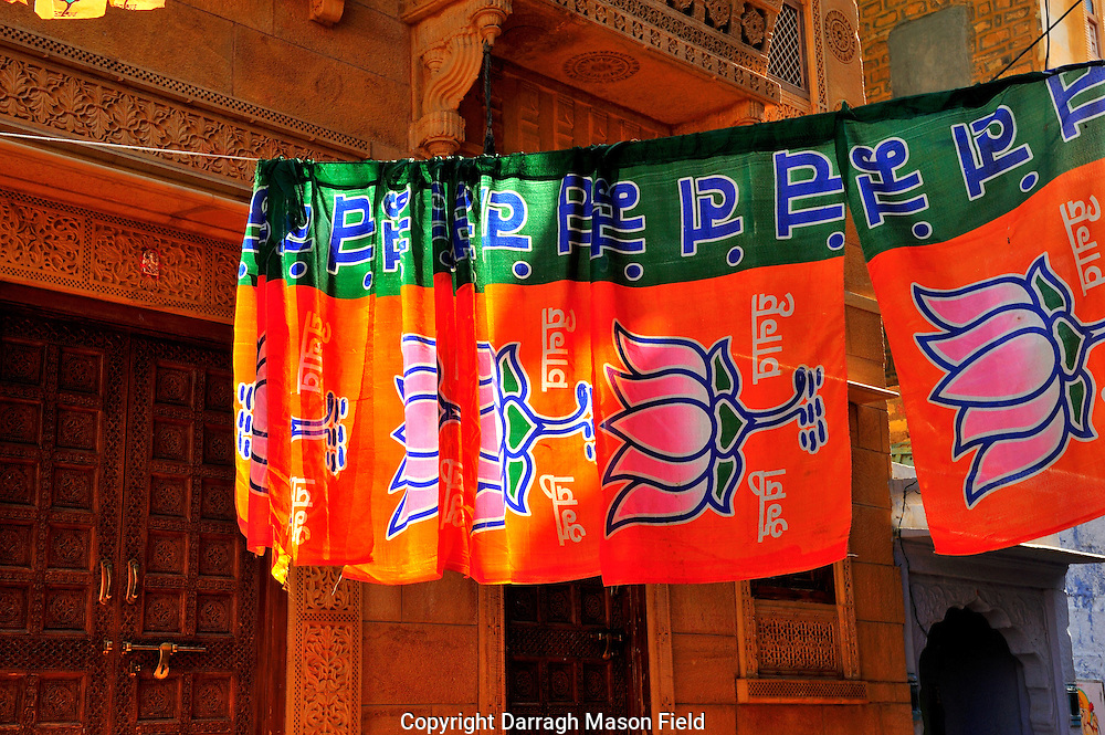 Street flags in Jaisalmer fort in Rajasthan