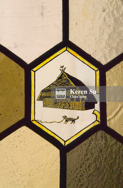 Window glass decorated with painting, Vilnius University, Lithuania