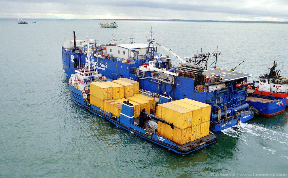 Floating commercial fish processing facility for salmon in Bristol Bay, Alaska.