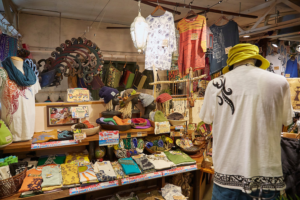 Shopping in Nishiki Market. The market, known as Kyoto's Pantry, offers a variety of food essentials, as well as clothing and other daily needs.