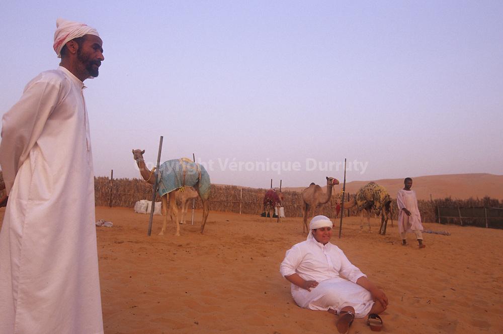 Trazditions of Abu Dhabi Bedouins, UAE