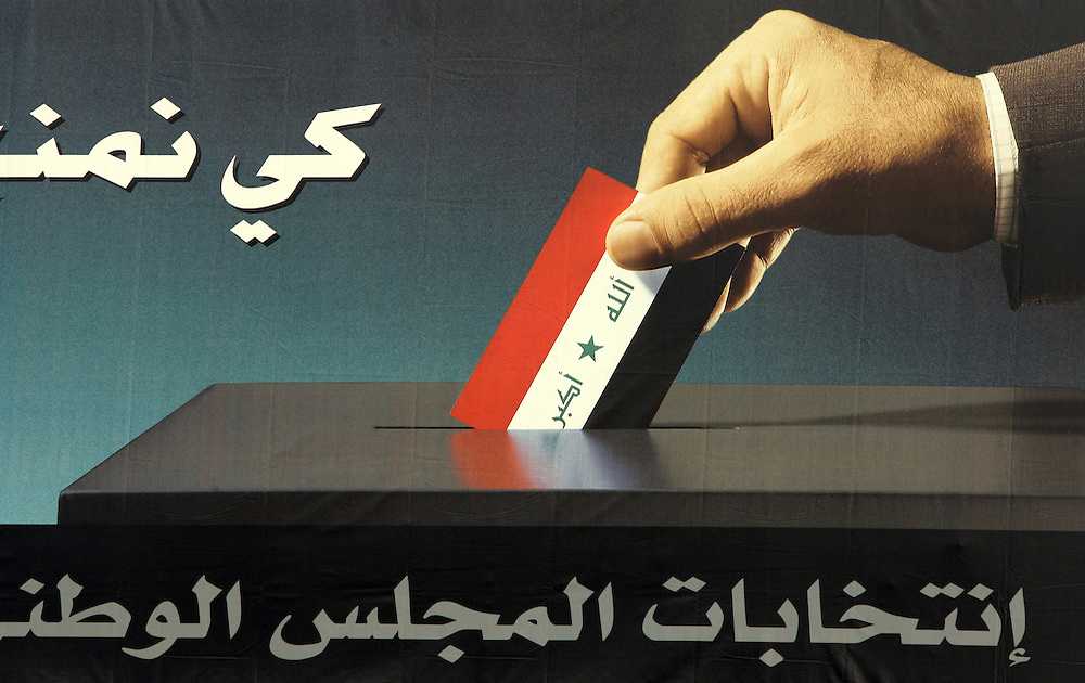 11 Jan 2005.Baghdad, Iraq.Election preparations...As the Jan 30 elections in Iraq approach billboards encouraging the inhabiatants to vote and posters promoting various candidates and parties have begun to appear throughout the city of Baghdad..
