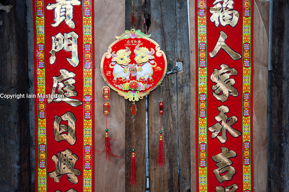 Chinese New Year Decorations On Very Old Wooden House Door In A Beijing Hutong Iain Masterton