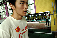 Chinese Athletic Association