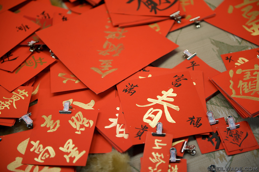 Hand made Chinese calligraphy for sal at the Taipei Artist Market in Taipei, Taiwan.