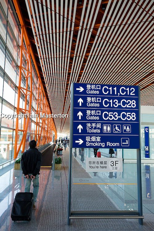 Interior of new Terminal 3 at Beijing International Airport 2009