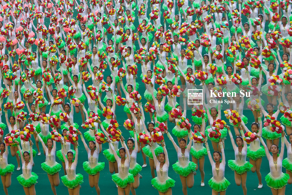 Prosper Motherland Mass Gymnastic performance, Pyongyang, North Korea