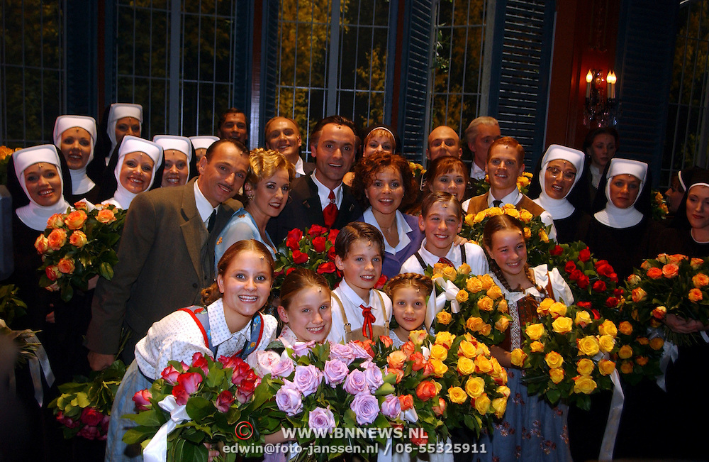 Premiere Sound of Music, cast
