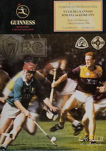All Ireland Senior Hurling Championship - Final,.01.09.1996, 09.01.1996, 1st September 1996,.01091996AISHCF, .Wexford v Limerick,.Wexford 1-13, Limerick 0-14,..