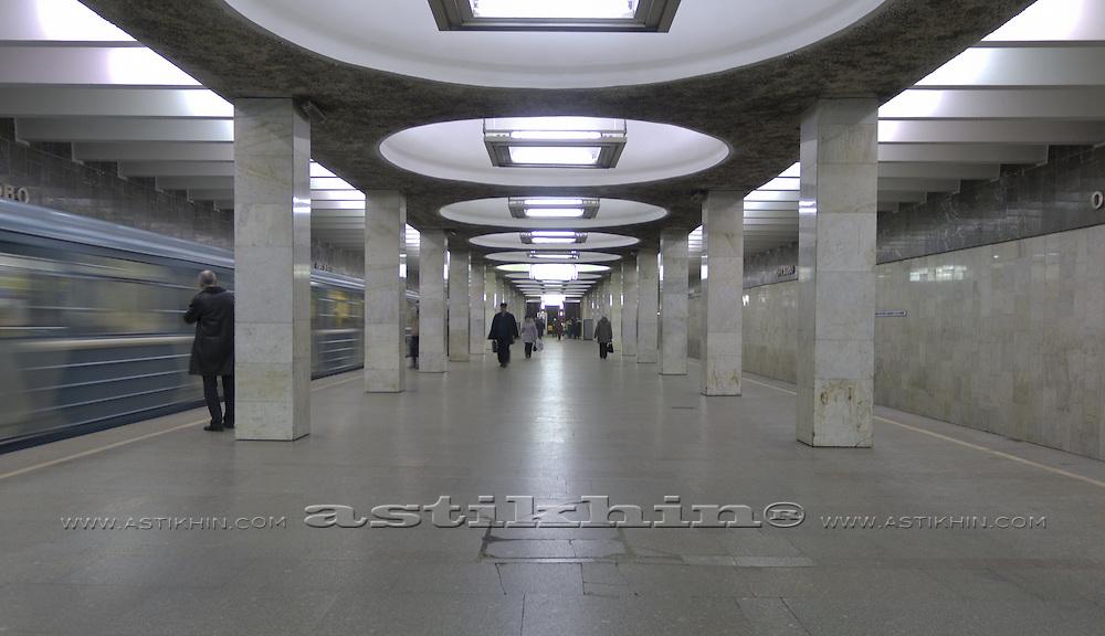 Moscow metro-station