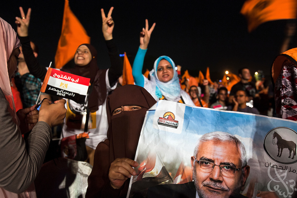 Supporters of Egyptian Islamist presidential candidate Abdul Moneim Aboul Fotouh cheer for their candidate during a May 18, 2012 campaign rally in the Gezira district of Cairo, Egypt. The candidate is one of believed front runners in the upcoming May 23-24th election.  (Photo by Scott Nelson)
