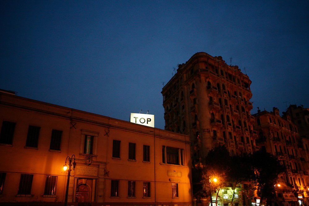 Downtown Cairo at night.