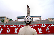 Xinjiang Silent Islam
