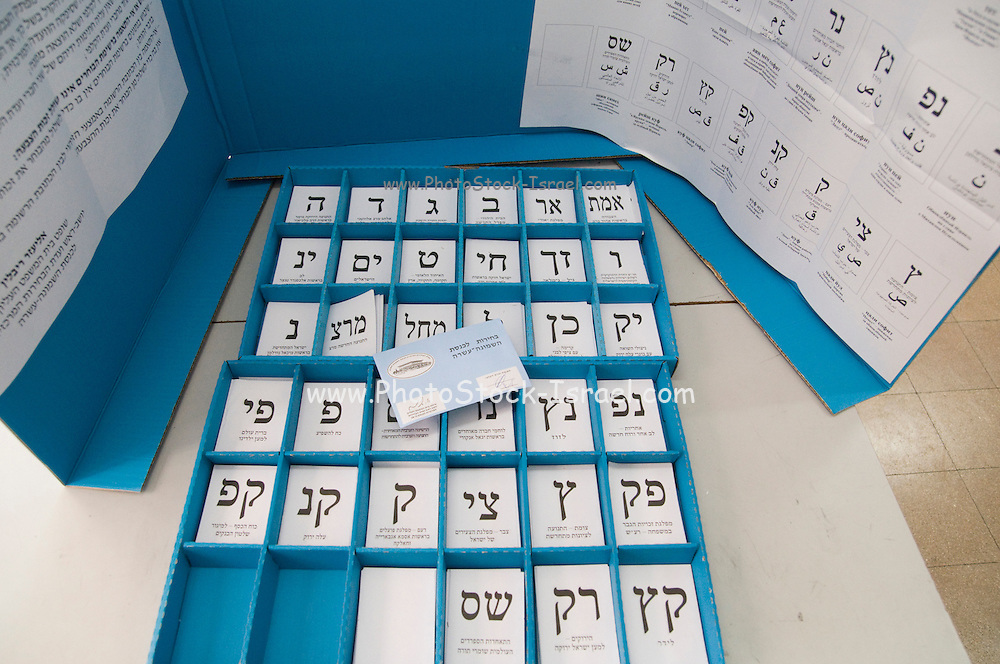 Israel, Tel Aviv, The voting booth and ballots for the 33 political parties wishing to be voted into the 18th Knesset February 10 2009
