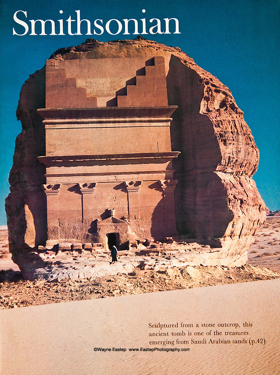 A complete survey of known major archeology sites in Saudi Arabia.
