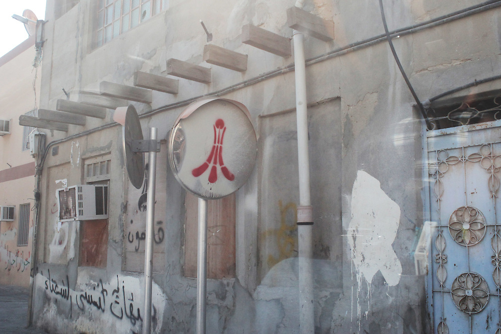 A stenciled image of Pearl monument in a Bahrain village