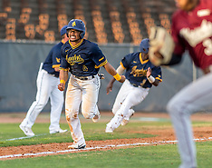 2017 A&T Baseball vs UMES (Game 1)